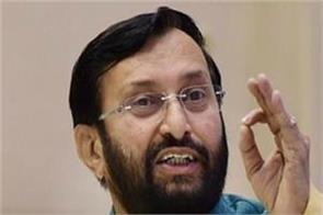 prakash javadekar launches third edition of smart india hackathon