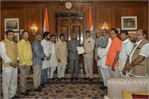 cm chandrababu of andhra met president kovind