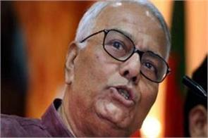 budget 2019 yashwant sinha says modi government has taken a lot of dignity