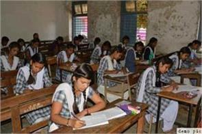 enrollment of high school and higher secondary examinations