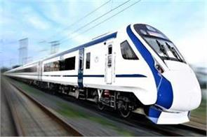passengers will be given in vande bharat express food charges