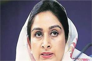 harsimrat surrounds congress operation blue star and 1984 riots