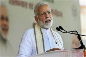 prime minister will start the kisan samman yojana