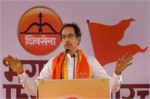 shiv sena targets bjp we can go alone