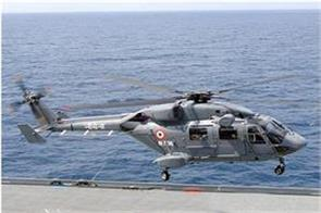 navy will meet new helicopters instead of decades old chetak