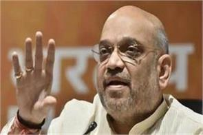 amit shah boley bjp ruled states will file petition in respect of tribals