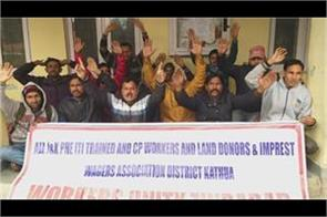 phe employees will strike in jammu