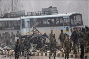 jammu and kashmir terrorist attack in pulwama know who said