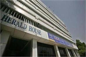 national herald delhi high court decides to keep safe
