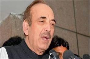 ghulam nabi azad said  atalji was the hero of politics