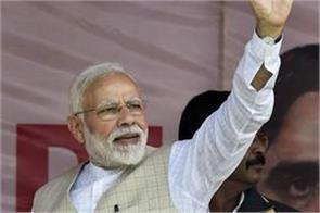 modi will be the foundation stone of many projects in