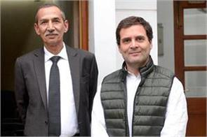 rahul made the task force led by ds hooda