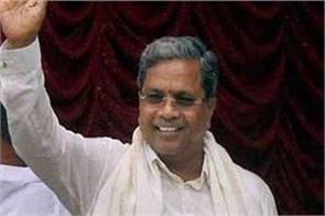 siddaramaiah recommends disqualification of four congress mlas