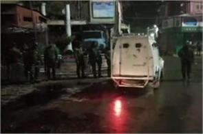 jammu and kashmir grenade attack on lal chowk