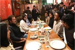 rahul i learned a lot with a video of dinner with the students