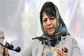 anu 370 and article 35 a what is mahbuba mufti