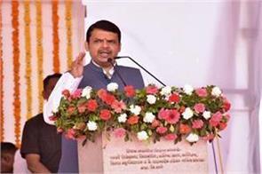 fadnavis inaugurated vajpayee s memorial