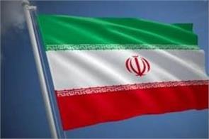 iran summoned pakistani ambassador after suicide attack