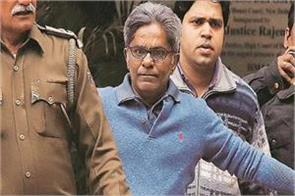 court sent to saxena by february 18 orders ordered by me