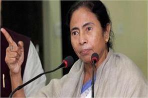 mamata s big announcement will take place against modi government