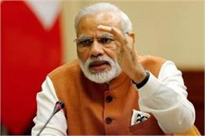 modi told people add family and friends from video conference