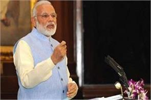 pm modi will visit bihar and jharkhand tomorrow