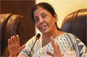 sitharaman said on the ram temple issue believe in the government