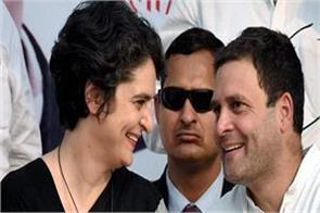 priyanka rahul can do two two public meetings in maharashtra