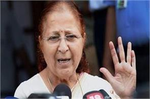 lok sabha speaker sumitra mahajan speaks  lok sabha elections may be fought