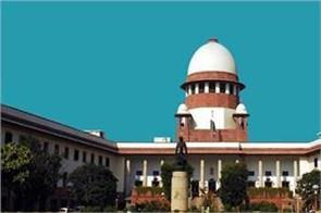 supreme court not delaying appointment of judges in judiciary
