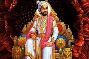 naidu rahul shah on the birth anniversary of chhatrapati shivaji