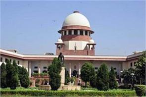filed in supreme court for uri pulwala assault investigation
