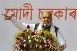 shah said  the opposition can not strengthen democracy