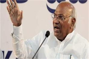 kharge says the bjp will not be able to defeat the karnataka government