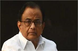 inx media case ed questioned by p chidambaram