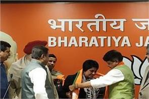 west bengal s former ips officer joins bjp