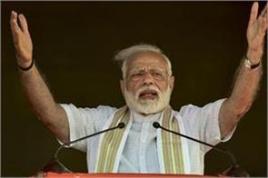 pm honest in hubli believe me corrupt people have trouble with me