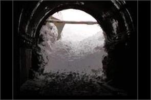 jawahar tunnel avalanche missing 7 policemen killed