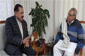 union minister meets governor discussions on law and order