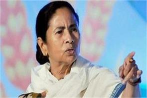 mamata calls on the central government to interrogate robert vadra