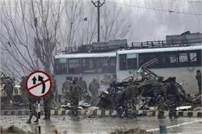 pulwama attack used car owner to find out