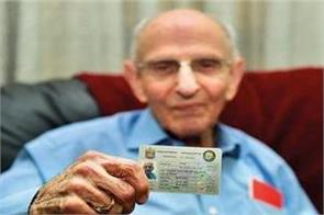 97 year old bharatvanshi elderly renewed his driving license in uae