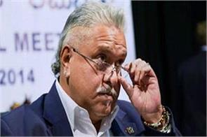 vijay mallya uk government will grant india extradition sanction