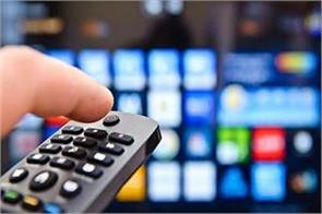 notice to 13 channels on broadcast of pakistani press briefing