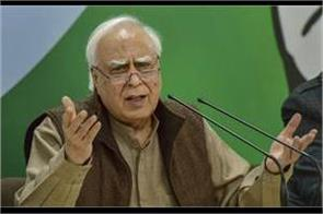 rafael deal kapil sibal says cag report will be another big scam