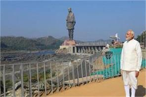 special train from march 4 for  statue of unity
