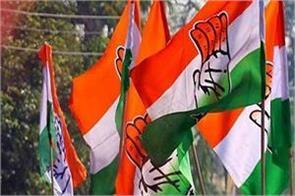 congress demands disqualification of its four rebel legislators