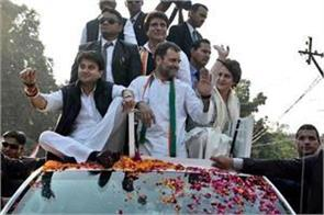 rahul priyanka road show trolled congressman on fake photo