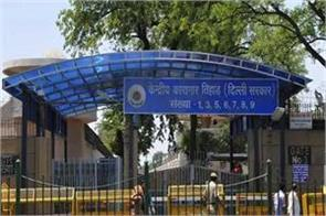 helicopter case court pulls up tihar jail officials