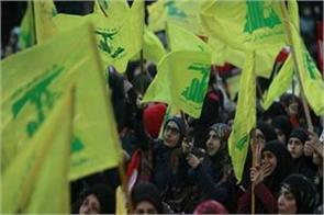 uk will completely ban lebanon s hezbollah
